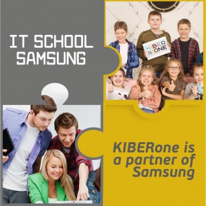 CyberSchool KIBERone began to cooperate with SAMSUNG IT School! - Programming for children in Orlando